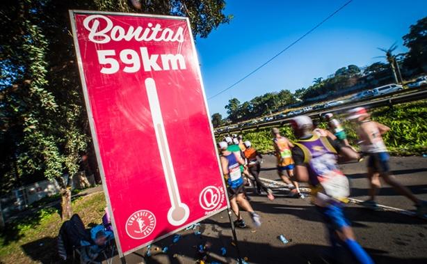 59km marker at the 2017 Comrades Marathon