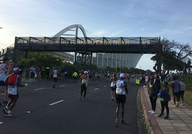 89km mark of the 2018 Comrades Marathon down run