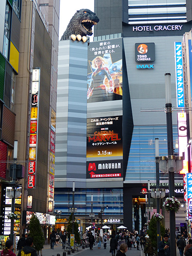 Godzilla atop building on Godzilla Road in Tokyo
