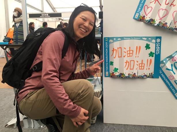 Jiayou sign at Tokyo Marathon expo