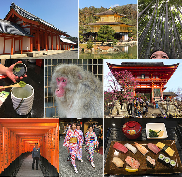 Mike Sohaskey's Kyoto collage