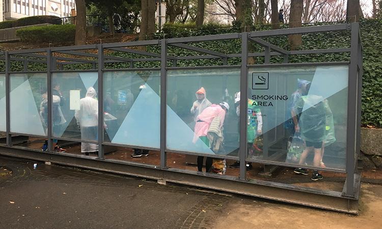 Smoking area at Tokyo Marathon start
