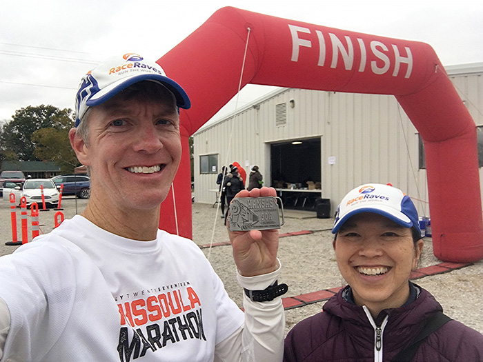 Mike Sohaskey & Katie Ho finish line selfie at the Kansas Rails-to-Trail Fall Ultra Extravaganza